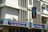 Isfahan Persian Resturant, Exhibition Ave.