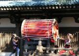 Drum Roll, Please - Japan