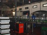 Sidra factory