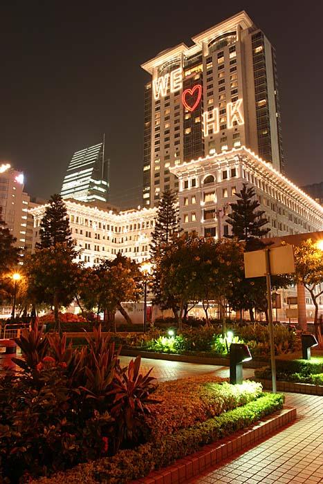 We Love HK