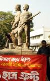 Man holding banner, Liberation War (1971) monument