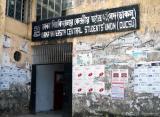 Dhaka University Student's Union