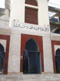 Mosque, Old Dhaka