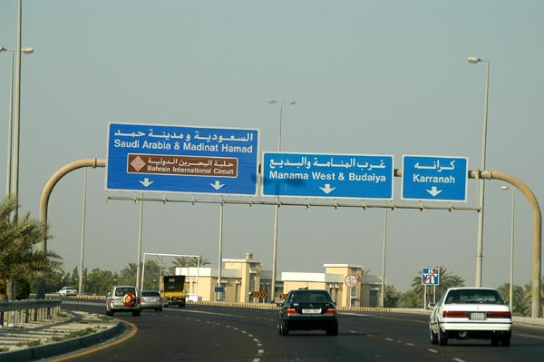 Driving to the Bahrain International Circuit