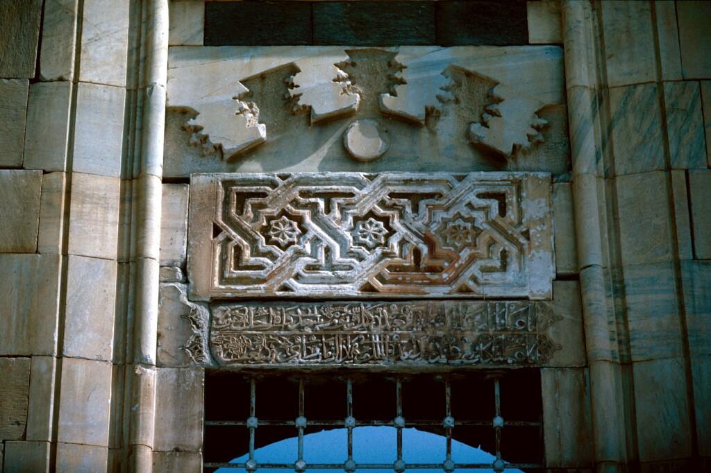Selcuk Isa Bey Mosque