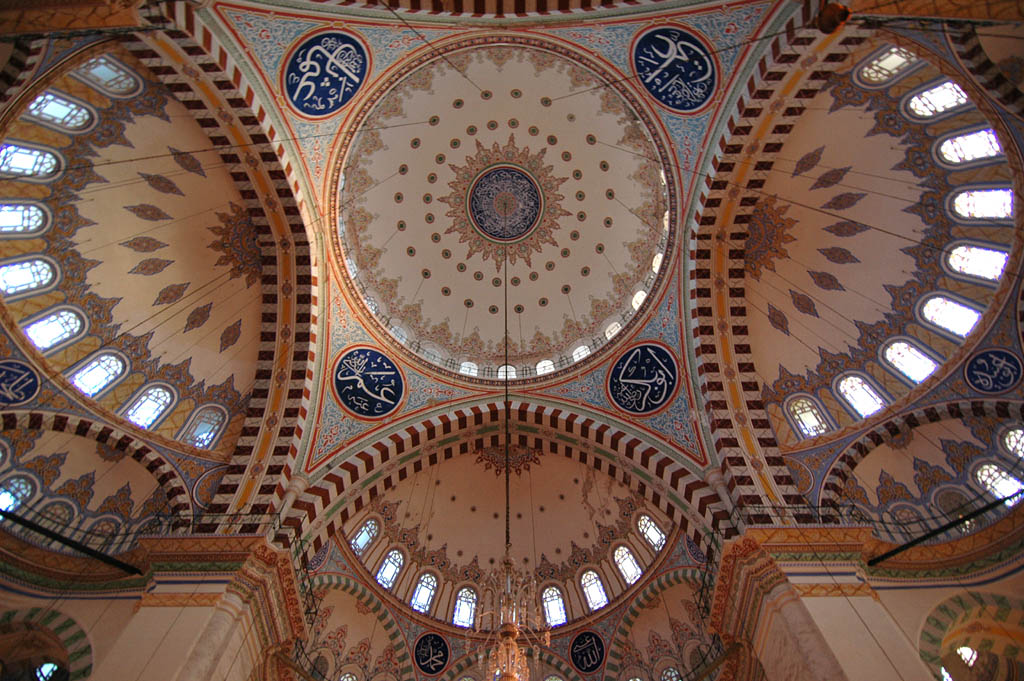 Fatih Mosque dome
