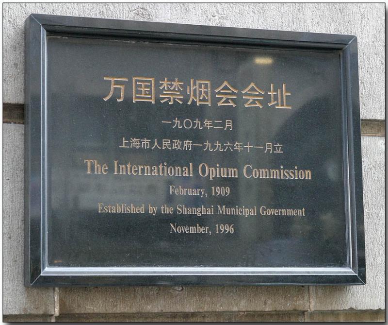 International Opium Commission, ca 1909