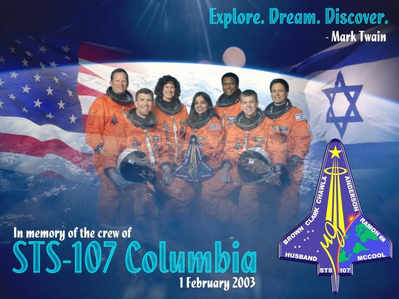 Columbia Tribute