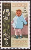 003 H.M.King Abdullah II.jpg