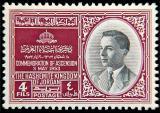 005 H.M.King Hussein.jpg