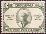 015 Universal Postal Union 1949.jpg