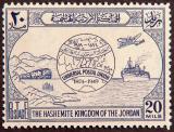 016 Universal Postal Union 1949.jpg