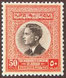 025 Ordinary issue 1959.jpg