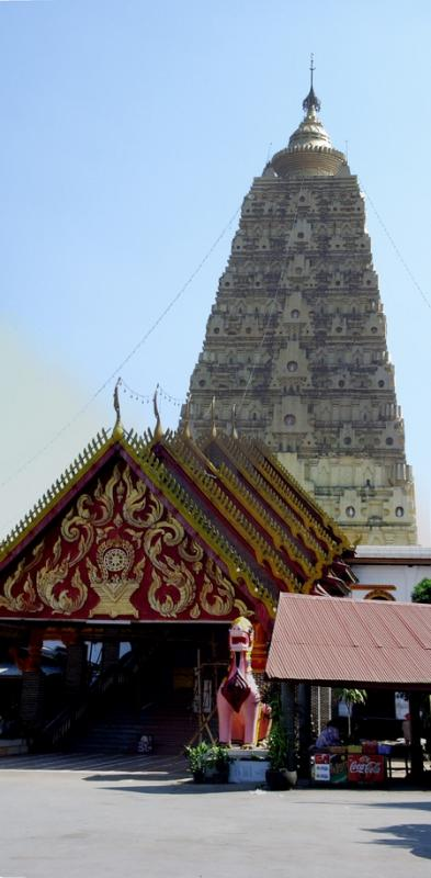 Two Toned Temple
