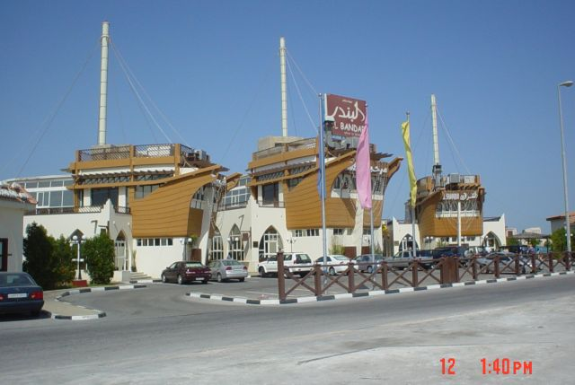 Doha 12.3.2004 014.jpg