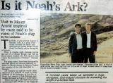 Knoxville News Sentinel - August 1997