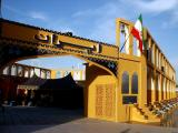 Iranian Pavilion