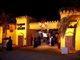 Omani Pavilion