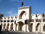 Bahraini Pavilion