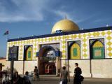 Palestinian Pavilion
