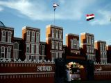 Yemeni Pavilion (best Pavilion at the Global Village)