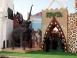 Kenyan Pavilion