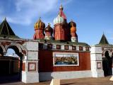 Russian Pavilion