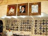 Jordanian Pavilion