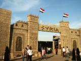 Syrian Pavilion