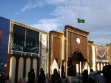 Saudi Arabian Pavilion