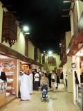 Saudi Pavilion