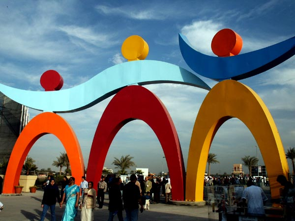 The Gateway to the Global Village
