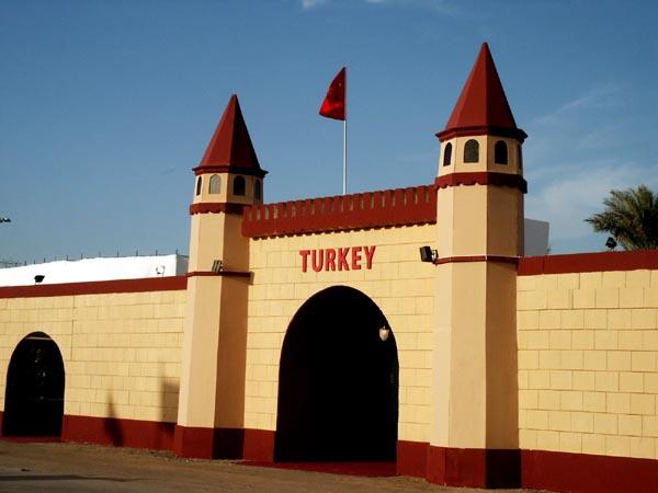 Turkish Pavilion