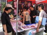 Tsai stand
