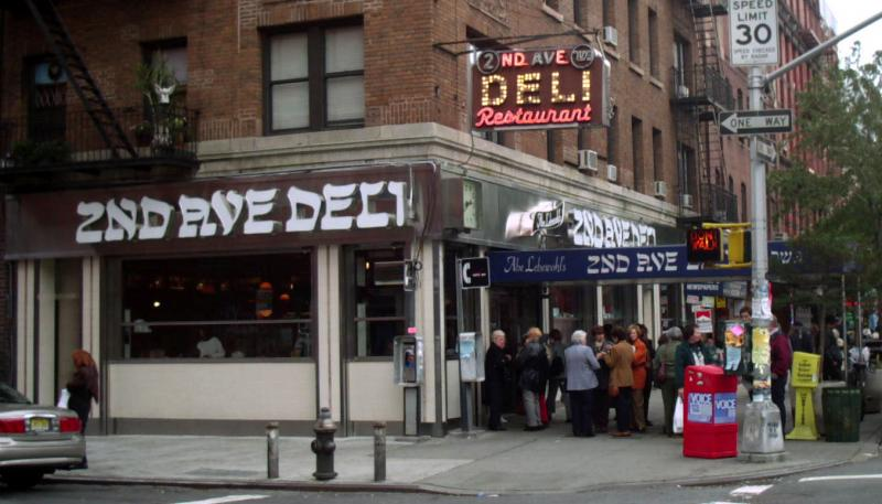 2ND AVE DELI at 10th Street