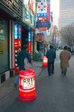 Seoul City