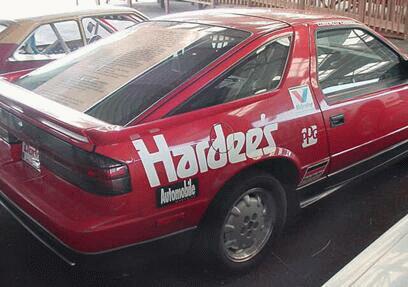 87 Daytona Lamas Race Car 05.jpg