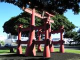 Torii, a gift from  from Hiroshima