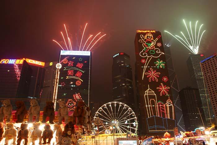 Fireworks at Carnival
