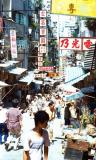 Peel Street Market Hong Kong