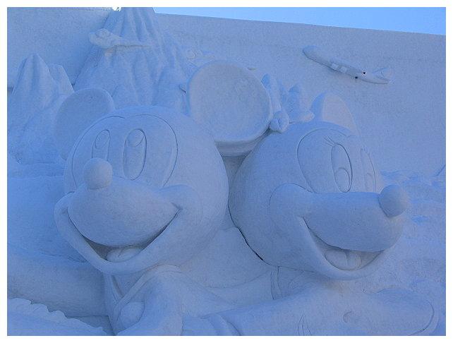 Sapporo - Snow Festival