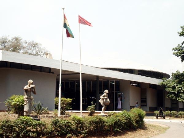 Ghana National Museum, Accra