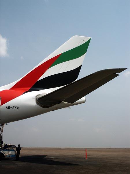 Emirates A330