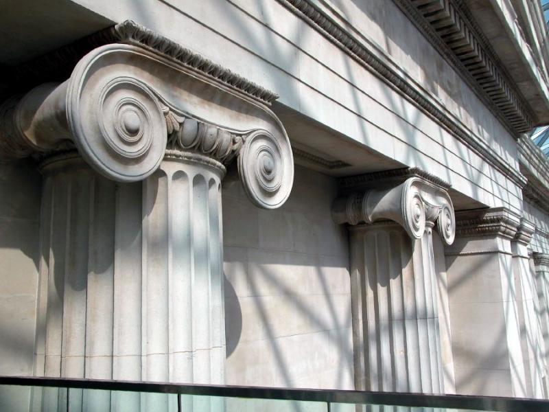 The Great Court British Museum