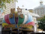 Infamous Macau Casino