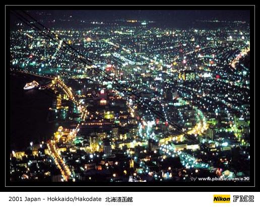 Hokkaido Hakodate - ¥_®ü¹D¨çÀ]