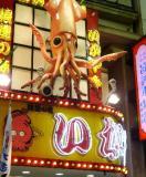 osaka-squid restaurant