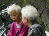 kyoto.ladies.jpg