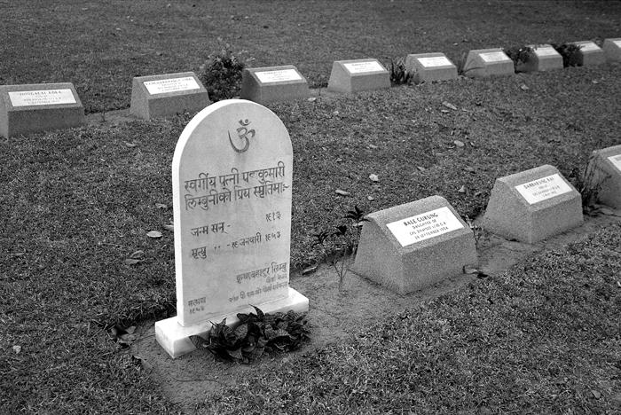 Gurkha Graves
