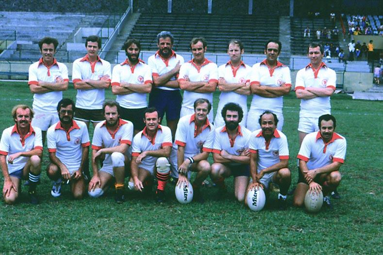 The Bandung Rugby Team
